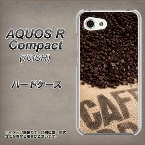AQUOS R Compact 701SH ハードケース / カバー【VA854 コーヒー豆 素材クリア】(アクオスR コンパクト 701SH/701SH用)