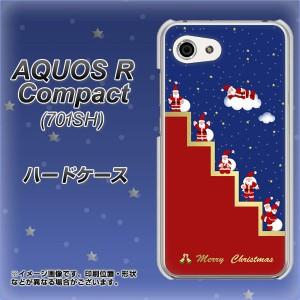 AQUOS R Compact 701SH ハードケース / カバー【XA800 段だんサンタさん 素材クリア】(アクオスR コンパクト 701SH/701SH用)