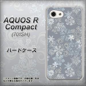 AQUOS R Compact 701SH ハードケース / カバー【XA801 雪の結晶 素材クリア】(アクオスR コンパクト 701SH/701SH用)