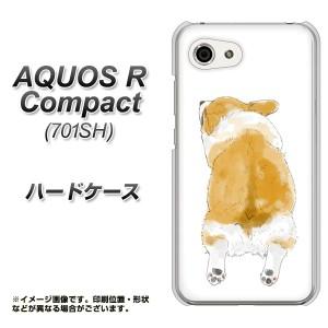 AQUOS R Compact 701SH ハードケース / カバー【YJ030 コーギー 後ろ向き 白  素材クリア】(アクオスR コンパクト 701SH/701SH用)