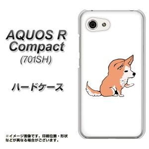 AQUOS R Compact 701SH ハードケース / カバー【YJ176 犬 Dog 柴犬 かわいい 素材クリア】(アクオスR コンパクト 701SH/701SH用)