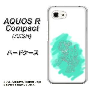 AQUOS R Compact 701SH ハードケース / カバー【YJ246 いぬ 素材クリア】(アクオスR コンパクト 701SH/701SH用)