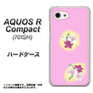 AQUOS R Compact 701SH ハードケース / カバー【YJ321 ユリ 和 素材クリア】(アクオスR コンパクト 701SH/701SH用)