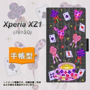 メール便送料無料 Xperia XZ1 701SO 手帳型スマホケース 【 AG818 トランプティー(黒) 】横開き (エクスペリア XZ1 701SO/701SO用/スマホ