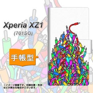メール便送料無料 Xperia XZ1 701SO 手帳型スマホケース 【 AG842 ケーブルプラグ(白) 】横開き (エクスペリア XZ1 701SO/701SO用/スマホ