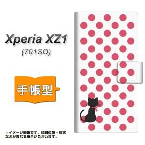 メール便送料無料 Xperia XZ1 701SO 手帳型スマホケース 【 EK807 ネコとドットミルキーピンク 】横開き (エクスペリア XZ1 701SO/701SO
