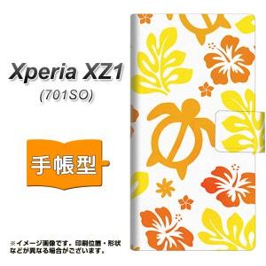 メール便送料無料 Xperia XZ1 701SO 手帳型スマホケース 【 SC877 ハワイアンアロハホヌ  イエロー 】横開き (エクスペリア XZ1 701SO/70