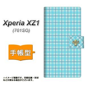 メール便送料無料 Xperia XZ1 701SO 手帳型スマホケース 【 YB825 チェック ブルー 】横開き (エクスペリア XZ1 701SO/701SO用/スマホケ