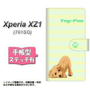 メール便送料無料 Xperia XZ1 701SO 手帳型スマホケース 【ステッチタイプ】 【 YF858 トイプー06 】横開き (エクスペリア XZ1 701SO/701