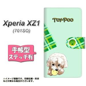 メール便送料無料 Xperia XZ1 701SO 手帳型スマホケース 【ステッチタイプ】 【 YF859 トイプー07 】横開き (エクスペリア XZ1 701SO/701