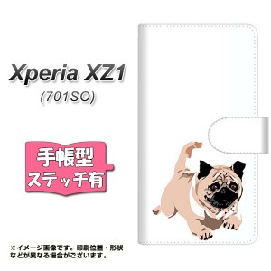 メール便送料無料 Xperia XZ1 701SO 手帳型スマホケース 【ステッチタイプ】 【 YJ046 パグ5  】横開き (エクスペリア XZ1 701SO/701SO