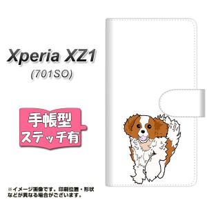 メール便送料無料 Xperia XZ1 701SO 手帳型スマホケース 【ステッチタイプ】 【 YJ164 犬 Dog キャバリアキングスチャールズスパニエル