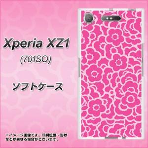 Xperia XZ1 701SO TPU ソフトケース / やわらかカバー【716 ピンクフラワー 素材ホワイト】(エクスペリア XZ1 701SO/701SO用)