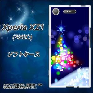 Xperia XZ1 701SO TPU ソフトケース / やわらかカバー【720 白銀のクリスマスツリー 素材ホワイト】(エクスペリア XZ1 701SO/701SO用)