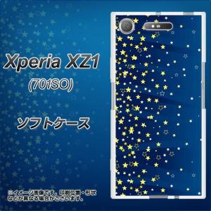 Xperia XZ1 701SO TPU ソフトケース / やわらかカバー【VA842 満天の星空 素材ホワイト】(エクスペリア XZ1 701SO/701SO用)