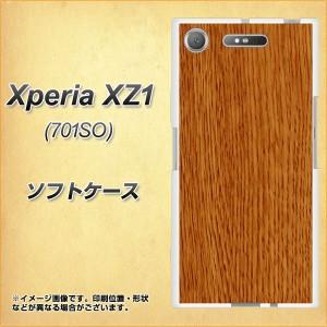 Xperia XZ1 701SO TPU ソフトケース / やわらかカバー【VA998 木目 ライトブラウン 素材ホワイト】(エクスペリア XZ1 701SO/701SO用)
