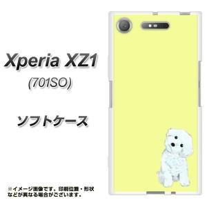 Xperia XZ1 701SO TPU ソフトケース / やわらかカバー【YJ072 トイプー06 イエロー  素材ホワイト】(エクスペリア XZ1 701SO/701SO用)