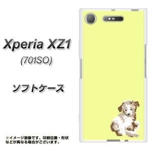 Xperia XZ1 701SO TPU ソフトケース / やわらかカバー【YJ076 トイプー07 イエロー  素材ホワイト】(エクスペリア XZ1 701SO/701SO用)