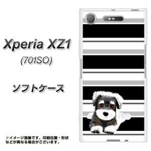 Xperia XZ1 701SO TPU ソフトケース / やわらかカバー【YJ077 シュナウザー2  素材ホワイト】(エクスペリア XZ1 701SO/701SO用)