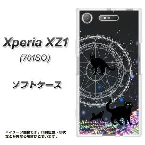 Xperia XZ1 701SO TPU ソフトケース / やわらかカバー【YJ330 魔法陣猫 キラキラ 黒猫 素材ホワイト】(エクスペリア XZ1 701SO/701SO用