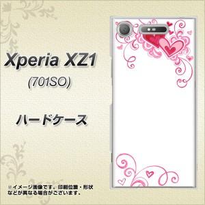 Xperia XZ1 701SO ハードケース / カバー【365 ハートフレーム 素材クリア】(エクスペリア XZ1 701SO/701SO用)