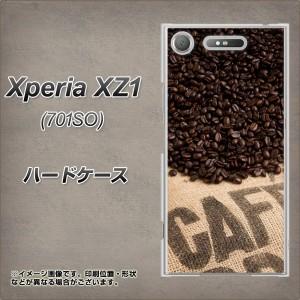 Xperia XZ1 701SO ハードケース / カバー【VA854 コーヒー豆 素材クリア】(エクスペリア XZ1 701SO/701SO用)