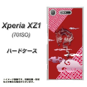 Xperia XZ1 701SO ハードケース / カバー【YC907 雲竜02 素材クリア】(エクスペリア XZ1 701SO/701SO用)