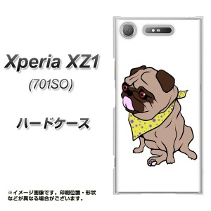 Xperia XZ1 701SO ハードケース / カバー【YJ167 犬 Dog ブルドック かわいい 素材クリア】(エクスペリア XZ1 701SO/701SO用)