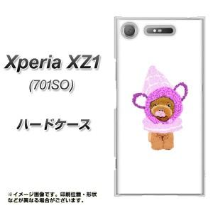 Xperia XZ1 701SO ハードケース / カバー【YJ297 トイプードル 犬 ワンコ かわいい 素材クリア】(エクスペリア XZ1 701SO/701SO用)