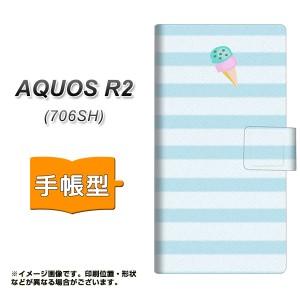 メール便送料無料 softbank AQUOS R2 706SH 手帳型スマホケース 【 YB808 アイスクリーム 】横開き (softbank アクオス R2 706SH/706SH用