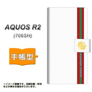メール便送料無料 softbank AQUOS R2 706SH 手帳型スマホケース 【 YC931 アバルト02 】横開き (softbank アクオス R2 706SH/706SH用/ス