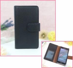 メール便送料無料 手帳型 スマホケース 多機種対応「レザーハイクラス」  Xperia X SOV33 Galaxy S7 SCV33 AQUOS U SHV35 SERIE SHV34