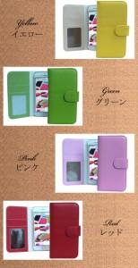 手帳型 スマホケース iPhone7 全機種対応 レザー ハイクラス+ 名入れ iPhone6 SOV33 SHV34 Xperia Z5 SO-01H シンプル メール便送料無料