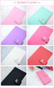 iphone8 ケース 手帳型 iPhone XS ケース スマホケース 手帳型 Xperia XZ1 SOV36 全機種対応 かわいい イニシャル+ メール便送料無料