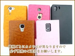 多機種対応 手帳型スマホケース 【COOL イニシャル】iPhone5s/5 Xperia X Performance SOV33 AQUOS U SHV35
