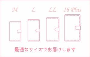 スマホケース 手帳型 iPhone7 かわいい 多機種対応 【ちっちゃいデコ】 iPhone6s Xperia GALAXY SOV31 SHV33 メール便送料無料