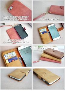スマホケース 手帳型 全機種対応 「 名入れ ダメージ レザー 風 」 iPhone6 Xperia GALAXY メール便送料無料