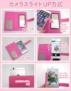 手帳型 スマホケース 多機種対応 「キラキラ&ハートバックル」iPhone6(4.7インチ) Xperia Z1 iPhone5s ラインストーン ハート