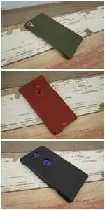 メール便送料無料 スマホケース 主要機種 全機種対応 まるっと全貼り 「 イタリアンレザー 」 革 皮 ケース カバー iPhone7 Xperia X
