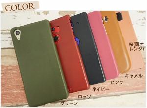 スマホケース 全機種対応 iphone8 iphoneX ケース まるっと全貼り イタリアンレザー 革 本皮 カバー iPhone7 Xperia メール便送料無料