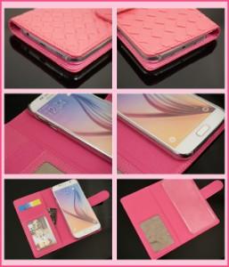 スマホケース Xperia SOV36 iPhone8 iPhone7 ケース 手帳型 全機種対応 シンプル メッシュ風 iPhone6s ケース GALAXY メール便送料無料