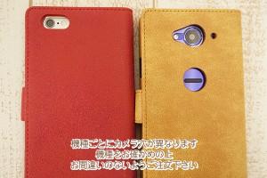 メール便送料無料 スマホケース 手帳型 多機種対応 羊革風 iPhone6 Xperia X Performance SOV33 AQUOS U SHV35 AQUOS SERIE SHV34