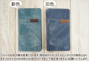 スマホケース 手帳型 多機種対応 「デニム風」iPhone6s iphone5s Xperia Z4 403SH SO-01G GALAXY S5 スマホカバー