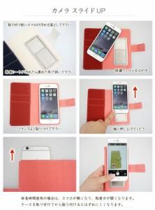 スマホケース 手帳型 全機種対応 倉敷帆布 iPhone6 iPhone5s Xperia GALAXY SO-01G SH-01G SO-02G SC-04F SC-02F  メール便送料無料