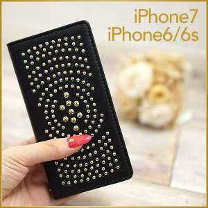 iPhone7 iPhone6 iPhone6s スマホケース 手帳型 「 スタッズ 」 アイホンケース アイホンカバー アイフォン メール便送料無料