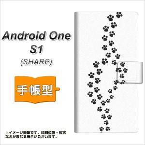 メール便送料無料 ワイモバイル Android One S1 手帳型スマホケース 【 066 あしあと 】横開き (アンドロイドワン エスワン/ANDONES1用/