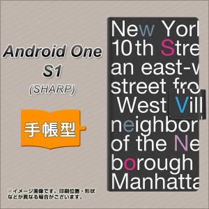 メール便送料無料 ワイモバイル Android One S1 手帳型スマホケース 【 538 new-york-カラー 】横開き (アンドロイドワン エスワン/ANDON