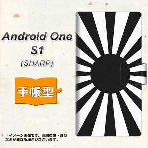 メール便送料無料 ワイモバイル Android One S1 手帳型スマホケース 【 SC855 旭日旗 ブラック 】横開き (アンドロイドワン エスワン/AND