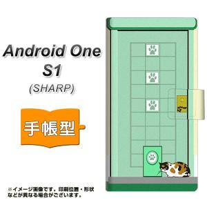 メール便送料無料 ワイモバイル Android One S1 手帳型スマホケース 【 YA886 北欧ドア04うす緑 】横開き (アンドロイドワン エスワン/AN