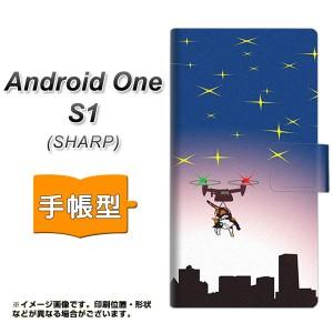 メール便送料無料 ワイモバイル Android One S1 手帳型スマホケース 【 YA901 ミケネコング02 】横開き (アンドロイドワン エスワン/ANDO